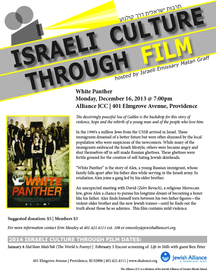 Israeli Culture Through Film_Dec 2013