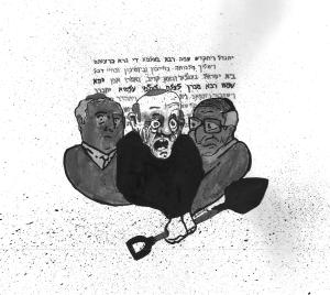 Kaddish 2 - Illustration by Jacob Shore
